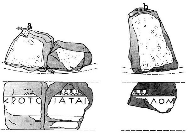 Il Treppiede dei Krotoniati a Delphi - Frammenti in marmo